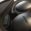 超快適!BOSE QuietComfort 35 使用感レビュー!ノイズキャンセリングヘッドフォンQC35の実力を紹介