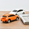 自動車保険は2種類!補償内容や保険料はいくらくらい?