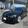コーデイング@BMW 320d