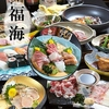 【オススメ5店】天理市・橿原市(奈良)にある日本酒が人気のお店