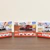 【開封の儀】 トミカ 4D 発売日に3台買ってみた! リアルな車体験おもちゃ。