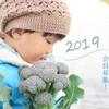 【2020年度】体験農園会員募集します!