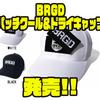 【バスブリゲード】ワッペン取り外し可能なキャップ「BRGDパッチクール&ドライキャップ」発売!