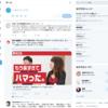 WEB版のTwitterの新UIが使いやすすぎる