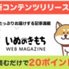 犬の気持ちブログ紹介