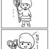 【四コマ漫画】布団たたきを持ってひとこと
