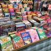 サイアムスクエアナイトマーケット 【バンコク】