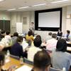 第435回 全国の図書館関係者が夏の札幌に集合! 分かちあい、つながる北海道図書館研究会レポート
