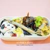 スヌーピー弁当・ウッドストック弁当/My Homemade Boxed Lunch/ข้าวกล่องเบนโตะที่ทำเอง