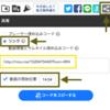 ニコニコ動画で再生時間指定で動画URLを共有したい