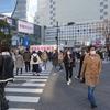 【聖地巡礼】CHAOS;HEAD@東京都・渋谷、神泉