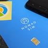 大容量モバイル回線は固定回線の代わりになれるか!?Nomad SIM レビュー