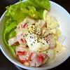 【今日のごはん】にんじんとゆで卵のシンプルおいしいマヨサラダ