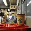 築地の「YAZAWA COFFEE ROASTERS」でブルンジ。
