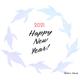 今年もよろしくお願いします!