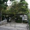 2020/11/12 上石神井散歩 03 牧野記念庭園記念館