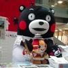 くまモン 新宿に出没