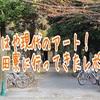 築105年!日本最古の学生寮・吉田寮に行ってきた