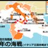 地中海におけるイタリア海軍の熾烈な戦い ―1943年の海戦:絶望の船団護衛、本土防衛戦―