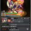 【モンスト】序盤で獲得できる地雷対策にオススメなモンスター5選!