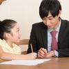 家庭教師6年目のベテランが語る② 逆算でわかる家庭教師の適正価格