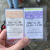 二泊三日家族旅行:二日目(11月2日(木)) 東京ディズニーランドで一日中遊ぶ