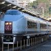 東京~名古屋『乗り鉄遠征の旅』その5@熱海駅2