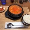 MARK IS みなとみらいの「韓美膳DELI マークイズみなとみらい」でスンドゥブ