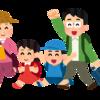 初めての義家族旅行!!(2日目)