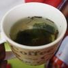 アンデスの高山病対策に効き目抜群?! インカ伝統のコカ茶
