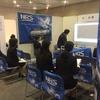 第1回物流業界研究セミナー大阪に出展しました(2月3日(日))