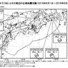 気象庁は南海トラフ地震に関する情報(定例)についてを発表!現在のところ南海トラフ沿いの大規模地震の発生の可能性は高まっていない!!ただ、南海トラフ巨大地震の想定震源域では日向灘など地震が相次いでいる!