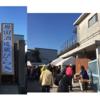 行ってきました!! 「生道井を醸す 原田酒造 蔵開き」