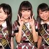 (112回)AKB48 16期研究生公演 @AKB48劇場