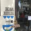 【内地の友達を連れて行こう】那覇 壺屋で沖縄そばランチしてきた