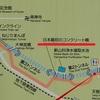 日本最初の鉄筋コンクリート橋。