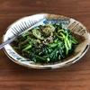 春をよぶ山菜とクセが強い野菜のナムル