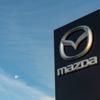 マツダがインドネシアの産業大臣と会談、工場建設など更なる投資を要請された模様。