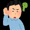 間淵洋子(2000.6)格助詞「で」の意味拡張に関する一考察