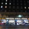 札幌グランドホテル 本館 ダブルルーム宿泊記録(2018年11月14日~16日)
