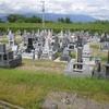 墓地のあり方にももう少しバリエーションがあって良いのではないか