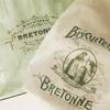 チョコレート好きにおすすめ、ビスキュイテリエ ブルトンヌのホワイトデー限定フィナンシェ