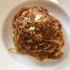 美味しいパンとパスタに満足したイタリアンランチでした ∴ キッカリーナ