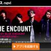 BLUE ENCOUNT、生ライブ開始!ブルーエンカウントの熱いライブを見逃すな!