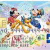 ディズニー★JCBカードで、東京ディズニーリゾートをより楽しむ