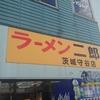 札幌記念2019の予想をしてみたいと思ふ。