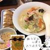 リンガーハットで、無料で麺2倍の対象を長崎ちゃんぽんだけに限定する理由って、何なの?