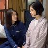 朝ドラ【ひよっこ】第101話のあらすじと視聴率!菅野美穂の迫真の演技が見ものだった