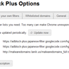 Adblock Plus for Google Chrome experimental builds 1.1.4.708 の更新内容(の日本語訳)