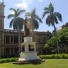 ハワイ王国の歴史① カメハメハ1世ってどんな人?